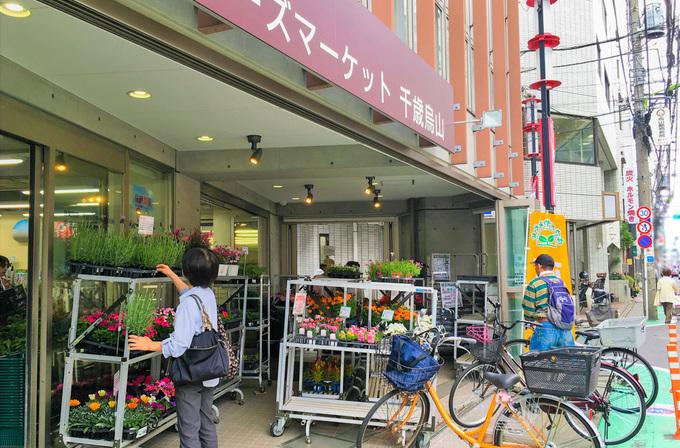 「せたがやそだち」が盛りだくさん!「JA東京中央 ファーマーズマーケット千歳烏山」(東京都・世田谷区)