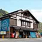 道の駅・直売所